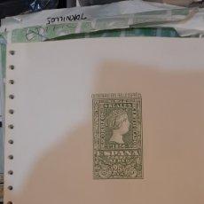 Selos: EDIFIL ESPAÑA 1950 / 1965 HOJAS MONTADO NEGRO USADAS. Lote 246843520