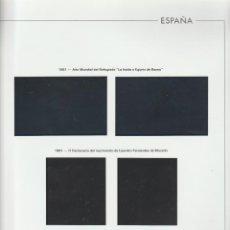 Selos: HOJAS EDIFIL, BLOQUE DE CUATRO.1961.. Lote 247223495