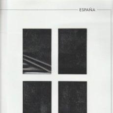 Selos: HOJAS EDIFIL, BLOQUE DE CUATRO.1960.. Lote 247228460