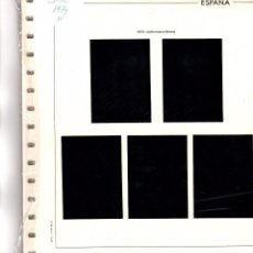 Timbres: SUPLEMENTO EDIFIL 1974 BLOQUE DE CUATRO MONTADO EN NEGRO SEGUNDA MANO. Lote 248186420