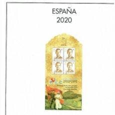 Sellos: HOJAS BARAL PARA SELLOS ESPAÑA 2020 CON FILOESTUCHE. Lote 252053915