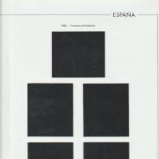 Selos: HOJAS EDIFIL, AÑOS 1962. BLOQUES DE CUATRO. Lote 252213305