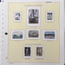 Sellos: 2007-ESPAÑA HOJAS FILABO NUEVAS PARA SELLOS RECORTADOS - VER FOTOS -. Lote 252626470