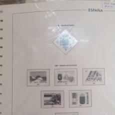 Sellos: ESPAÑA HOJAS DE ÁLBUM EDIFIL SUPLEMENTO MONTADO EN TRANSPARENTE AÑO 1983 (NUEVO). Lote 254889385