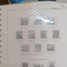 Francobolli: ESPAÑA HOJAS DE ÁLBUM ANFIL SUPLEMENTO SIN MONTAR AÑO 1964 (NUEVO). Lote 254889950