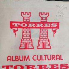 Sellos: ESPAÑA HOJAS DE ÁLBUM TORRES SIN MONTAR AÑOS 1975 AL 1979 (NUEVO). Lote 255496795