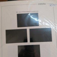 Sellos: ESPAÑA HOJAS DE ÁLBUM EDIFIL SUPLEMENTO BLOQUE DE CUATRO AÑO 1986 MONTADO EN NEGRO (SEMI NUEVO). Lote 255500985