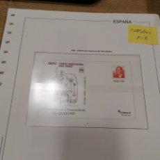 Sellos: ESPAÑA SOBRES ENTEROS POSTALES HOJAS DE ÁLBUM EDIFIL SUPLEMENTOS AÑOS 2005 AL 2011 (SEMI NUEVO). Lote 255512460