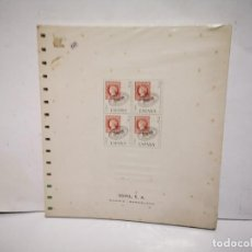 Sellos: HOJAS SELLOS,EDIFIL 1970-1974 ESPAÑA N°426. Lote 256072330