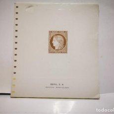 Sellos: HOJAS SELLOS,EDIFIL 1849-1944 FRANCIA N°1122. Lote 256072390