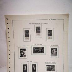Sellos: HOJAS SELLOS,EDIFIL HUNGRÍA 1970-1983. Lote 256072620