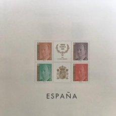Sellos: BLOQUE DE 4 HOJAS EDIFIL ESPAÑA AÑO 1990 MONTADAS EN TRANSPARENTE HEB90 1990. Lote 257630505