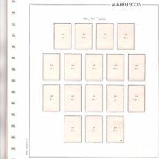 Selos: SUPLEMENTO EDIFIL 1940/ 1955 SIN FOTO MONTADO EN BLANCO CON FILOESTUCHES PRINZ SEGUNDA MANO. Lote 258991020