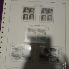 Timbres: FILABO 1980 AL 1985 INCLUSIVE BLOQUE DE CUATRO MONTADO BLSNCO. Lote 260468015