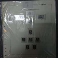 Selos: SUPLEMENTO EDIFIL 1986/91 INCLUSIVE MONTADO BLANCO. Lote 260482580