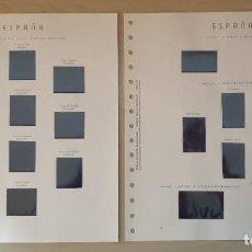 Sellos: HOJAS PUIGFERRAT - 67 A 104 - CON FILOESTUCHES NEGROS. Lote 261168580