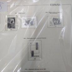 Timbres: SUPLEMENTO EDIFIL 1988/1993 MONTADO BLANCO SEGUNDA MANO. Lote 262381005