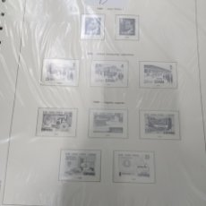 Selos: SUPLEMENTO EDIFIL 1980 MONTADO BLANCO SEGUNDA MANO. Lote 263916200