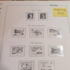 Francobolli: ESPAÑA - HOJAS DE ÁLBUM EDIFIL SUPLEMENTOS AÑOS 1980 AL 1986 (NUEVAS). Lote 266869439