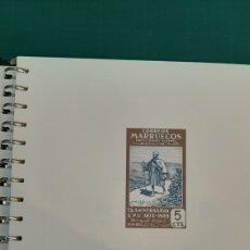Sellos: MARRUECOS ESPAÑA HOJAS EDIFIL NUEVAS CON ALGUNOS ESTUCHES COLICADOS 1903 / 1957. Lote 268766654