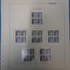Sellos: SUPLEMENTO EDIFIL 1981 AL 1984 INCLUSIVE BLOQUE DE CUATRO SEGUNDA MANO. Lote 276132008