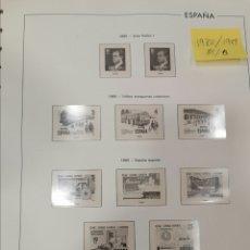 Timbres: ESPAÑA HOJAS DE ÁLBUM EDIFIL SUPLEMENTO AÑOS 1980 AL 1989 MONTADO EN TRANSPARENTE. Lote 276480518