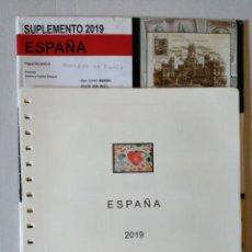 Sellos: SUPLEMENTO EDIFIL 2019 CON ESTUCHES TRANSPARENTES. Lote 277565298