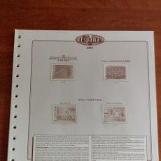 Timbres: HOJAS OLEGARIO AÑO 2005 COMPLETO FILOESTUCHES TRANSPARENTES (FOTOGRAFÍA REAL). Lote 278596533