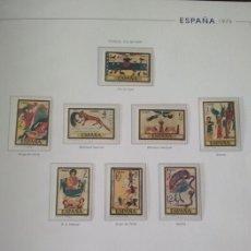 Sellos: HOJAS EDIFIL SELLOS ESPAÑA AÑO 1975 FILOESTUCHES NEGRO HE70 1974. Lote 279441098