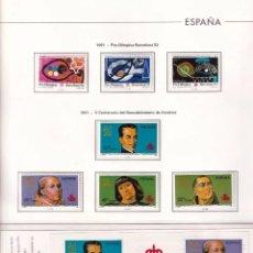 Sellos: HOJAS EDIFIL SELLOS ESPAÑA AÑO 1991 FILOESTUCHES TRANSPARENTES HE90 1991. Lote 279441553