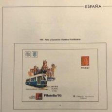 Sellos: HOJAS EDIFIL SELLOS ESPAÑA AÑO 1995 FILOESTUCHES TRANSPARENTES HE90 1995. Lote 279442968