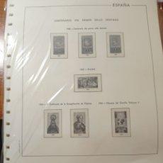 Francobolli: SUPLEMENTO EDIFIL 1965/1975 INCLUSIVE MONTADO BLANCO SEGUNDA MANO. Lote 286320953