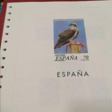 Sellos: ESPAÑA HOJAS DE ÁLBUM EDIFIL SUPLEMENTO AÑO 1999 MONTADO (SEGUNDA MANO). Lote 289331168