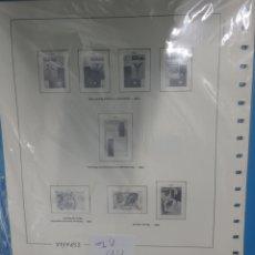 Francobolli: SUPLEMENTO EDIFIL 1989 MONTADO BLANCO SEGUNDA MANO. Lote 289621673