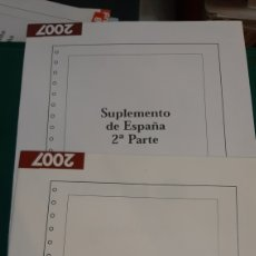 Sellos: ESPAÑA SUPLEMENTO 2007 SIN MONTAR 11 HOJAS SOLISTA MONTADO TUS FALTAS P. Lote 290935358