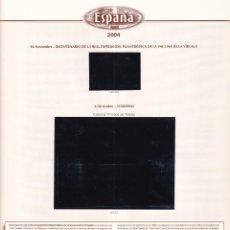 Selos: SELLOS ESPAÑA OFERTA SUPLEMENTOS 2004 OLEGARIO MONTADOS EN NEGRO SIN SELLOS IMPECABLES. Lote 293214038