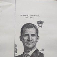 Selos: SELLOS ESPAÑA OFERTA SUPLEMENTOS MONTADOS EN TRANSPARENTE AÑO 2014 PARDO SIN SELLOS IMPECABLES. Lote 293484378