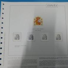 Sellos: SUPLEMENTO TORRES 2004 MONTADO BLANCO (LOS FILOESTUCHE SOBRESALEN UN POCO DEL RECUADRO SEGUNDA MANO. Lote 294058008