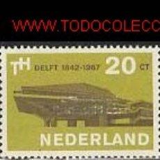 Sellos: HOLANDA 1967. INSTITUTO DE TECNOLOGÍA. Lote 870300