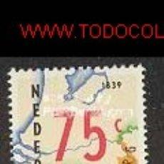 Sellos: HOLANDA 1989. 150 ANIVERSARIO DE LA CIUDAD DE LIMBURG. Lote 870844