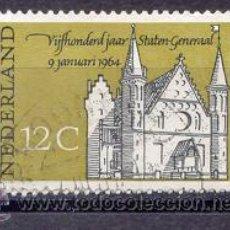 Sellos: HOLANDA 1964. CONSEJO GENERAL ESTATAL. Lote 8072450