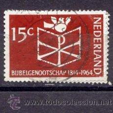 Sellos: HOLANDA 1964. ASOCIACIÓN HOLANDESA DE LA BIBIA. Lote 8072454