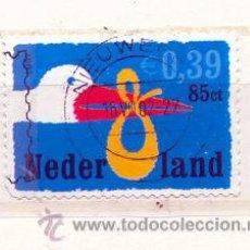Sellos: HOLANDA 1997. SELLO DE NACIMIENTO. Lote 8072520