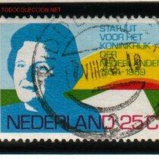 Sellos: HOLANDA 1969. ESTATUTOS DEL REINO. Lote 1844605