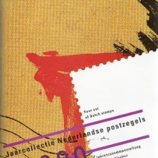 Sellos: PAISES BAJOS HOLANDA AÑO 1990 COMPLETO NUEVO*** EN CARPETA OFICIAL (VER FOTOS). Lote 26713083