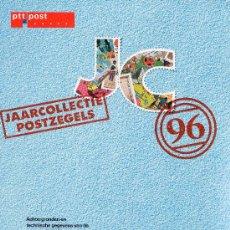 Sellos: PAISES BAJOS HOLANDA AÑO 1996 COMPLETO NUEVO*** EN CARPETA OFICIAL (VER FOTOS). Lote 26752008