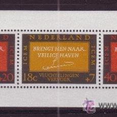 Sellos: HOLANDA HB 4*** - AÑO 1966 - COMITE INTERGUBERNAMENTAL DE MIGRACIONES EUROPEAS. Lote 19469261
