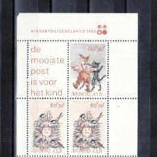 Sellos: HOLANDA HB 24 SIN CHARNELA, INFANCIA, NAVIDAD, EL NIÑOS Y EL ANIMALES . Lote 19849578