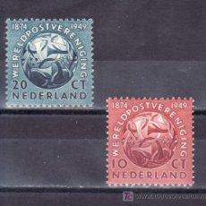Sellos: HOLANDA 528/9 SIN CHARNELA, U.P.U., 75º ANIVERSARIO DE LA UNION POSTAL UNIVERSAL. Lote 19788967