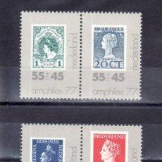 Sellos: HOLANDA 1072/5 SIN CHARNELA, AMPHILEX 77, EXPOSICION FILATELICA INTERNACIONAL. Lote 19732191